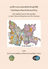 Soil suitability maps for teak plantations in a) Udon Thani and Nong Bua Lam Phu Provinces