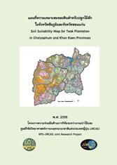 Soil suitability maps for teak plantations in b) Chaiyaphum and Khon Kaen Provinces