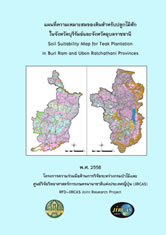 Soil suitability maps for teak plantations in c) Buri Ram and Ubon Ratchathani Provinces