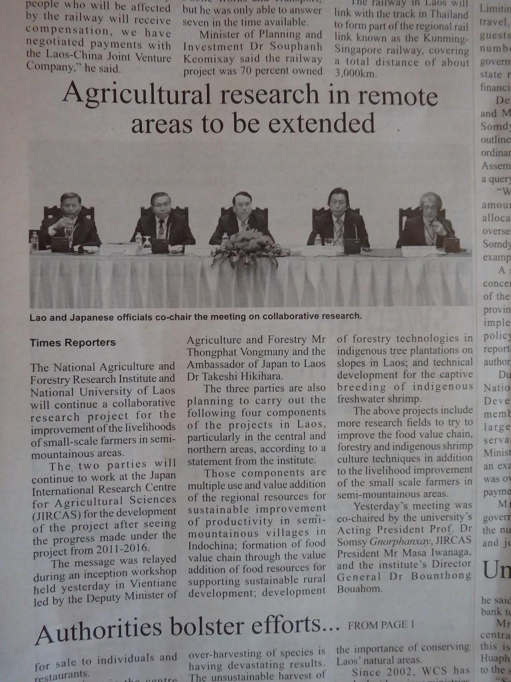ワークショップに関する現地の新聞の掲載記事(ビエンチャンタイムス2016年10月28日)