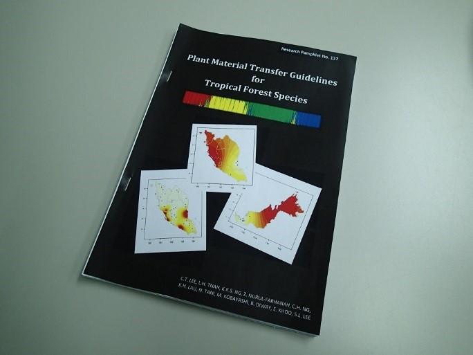 写真5 FRIMが出版準備中のガイドライン