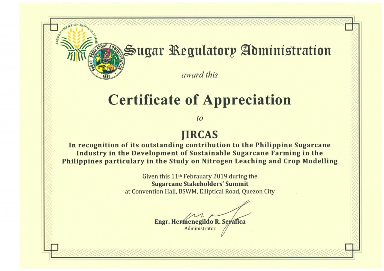 フィリピンSRAよりの感謝状