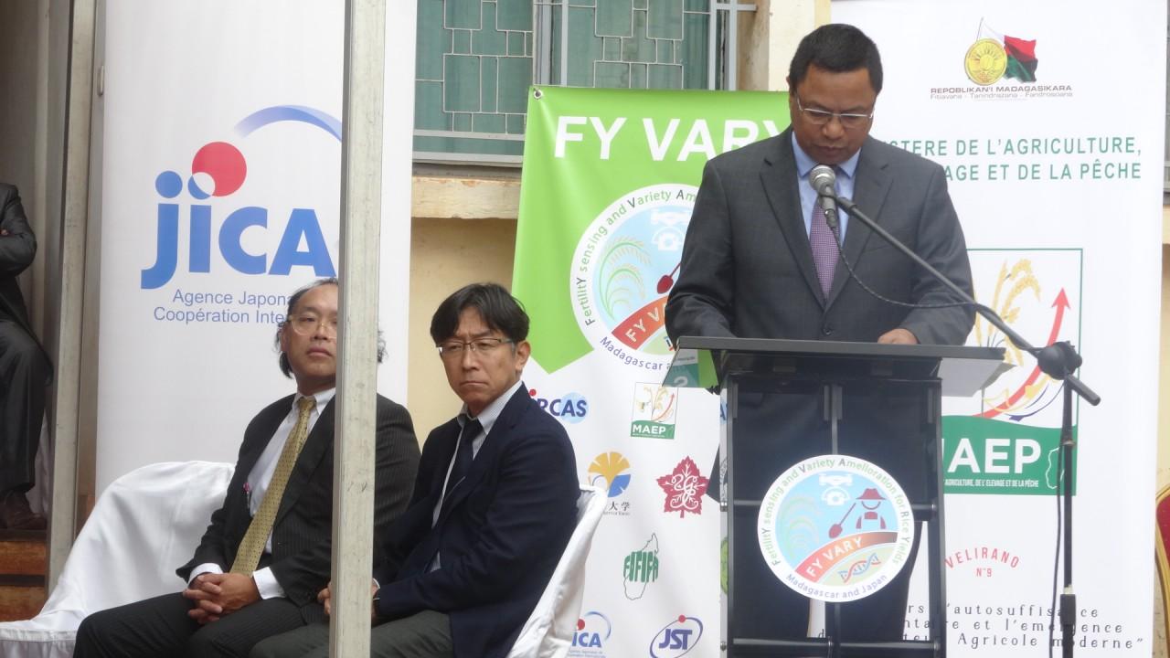 写真1.マダガスカル農業畜産水産大臣によるスピーチ