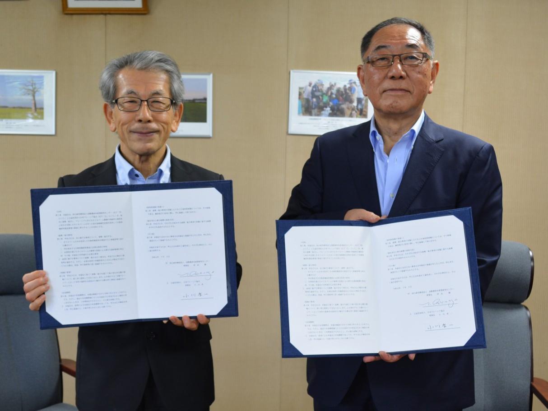 協定書への調印(令和元年7月3日)