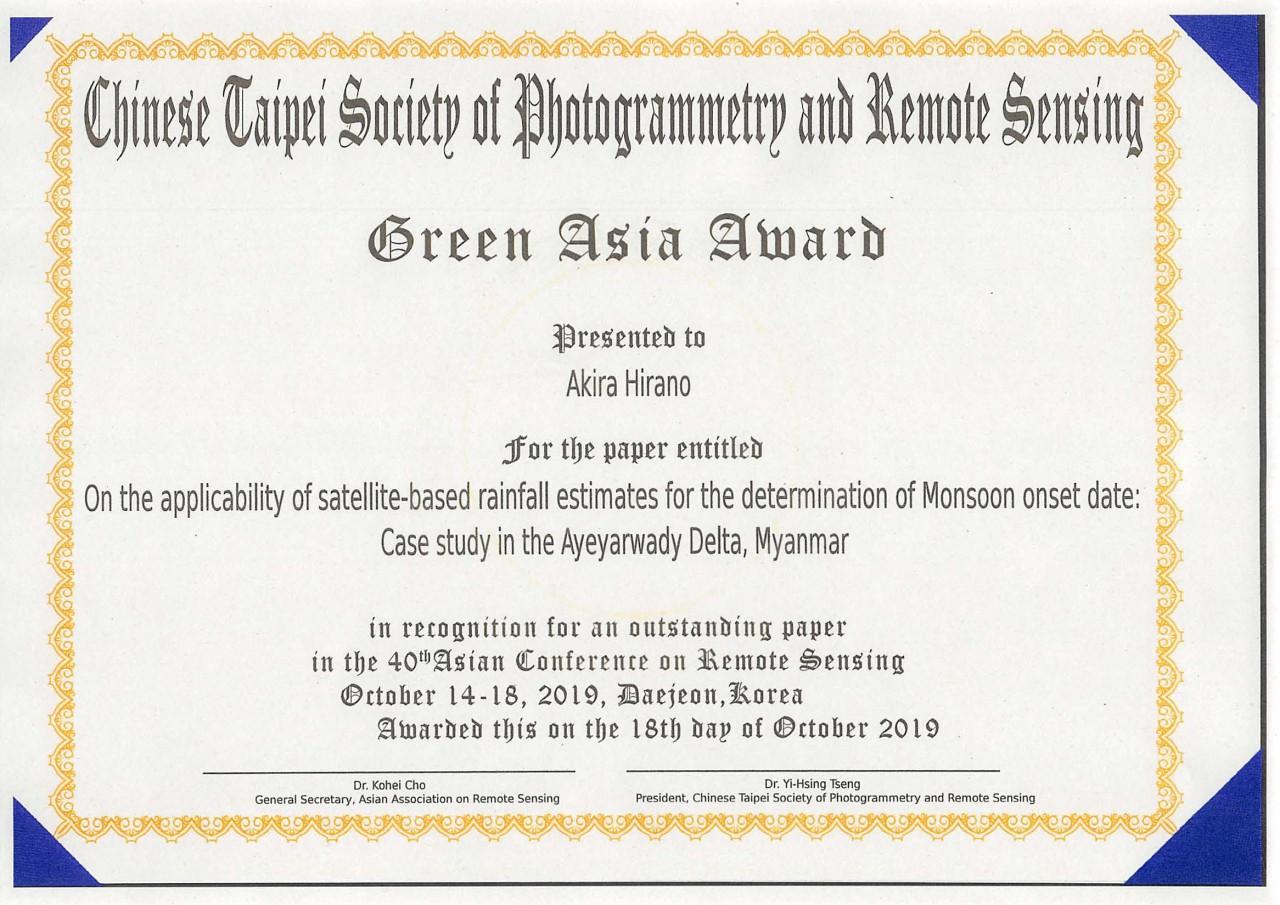 Green Asia Award