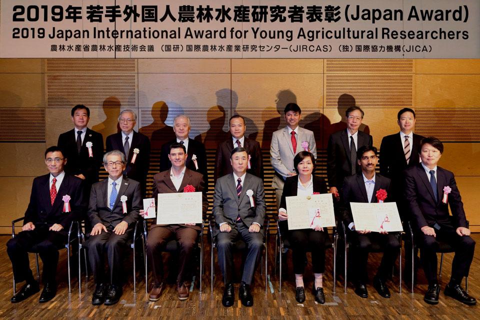 若手外国人農林水産研究者表彰
