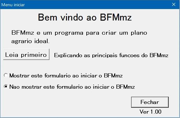 BFMmzの起動画面