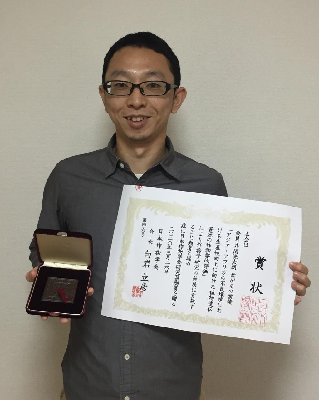授与された賞状とメダル