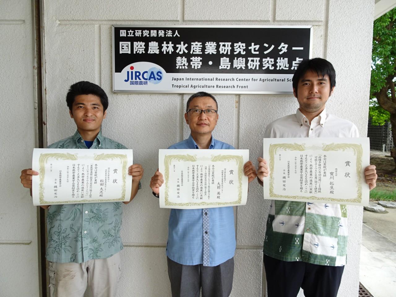 左から松田研究員 大前所長 寳川研究員