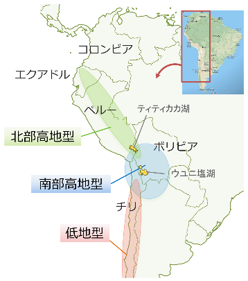 図2. キヌアの北部高地型、南部高地型および低地型の主な栽培地域