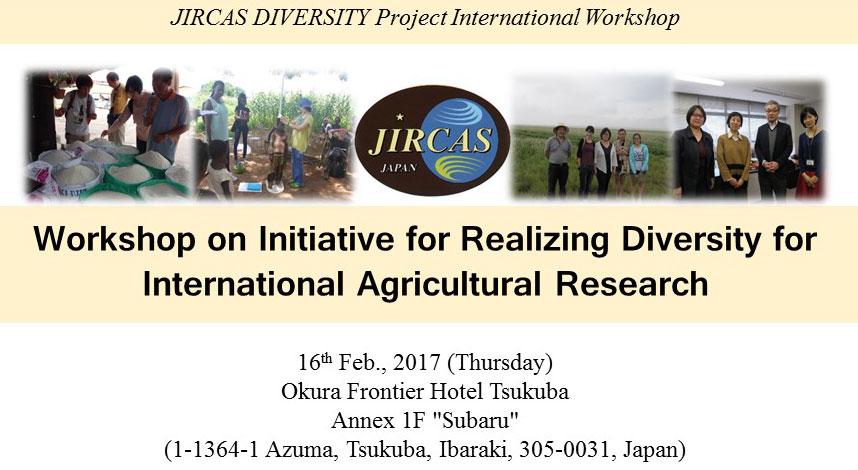 JIRCAS DIVERSITY Project International Workshop