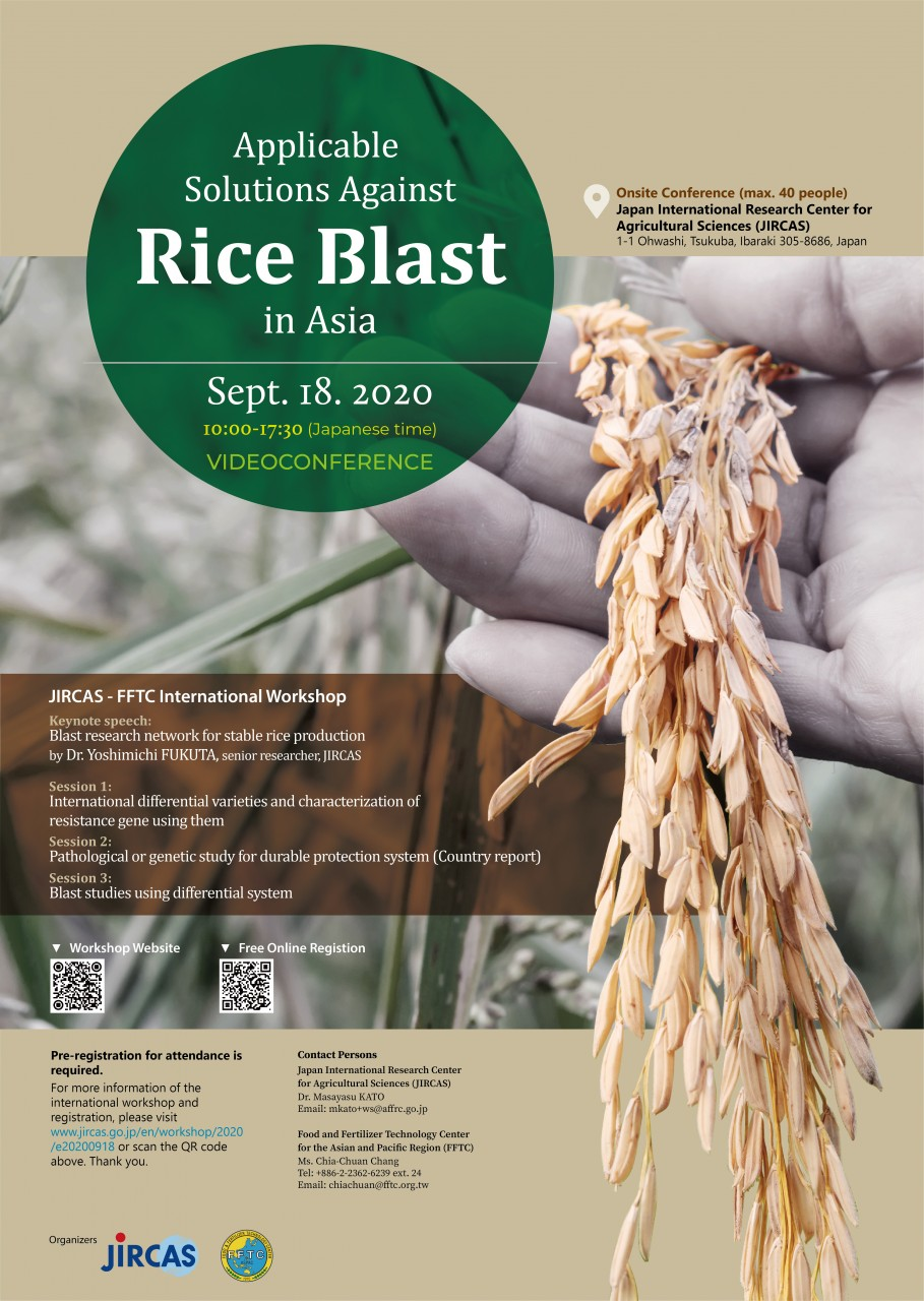 "International Workshop on ""Applicable Solutions Against Rice Blast in Asia"""
