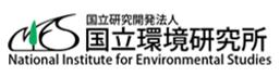 国立環境研究所ロゴ