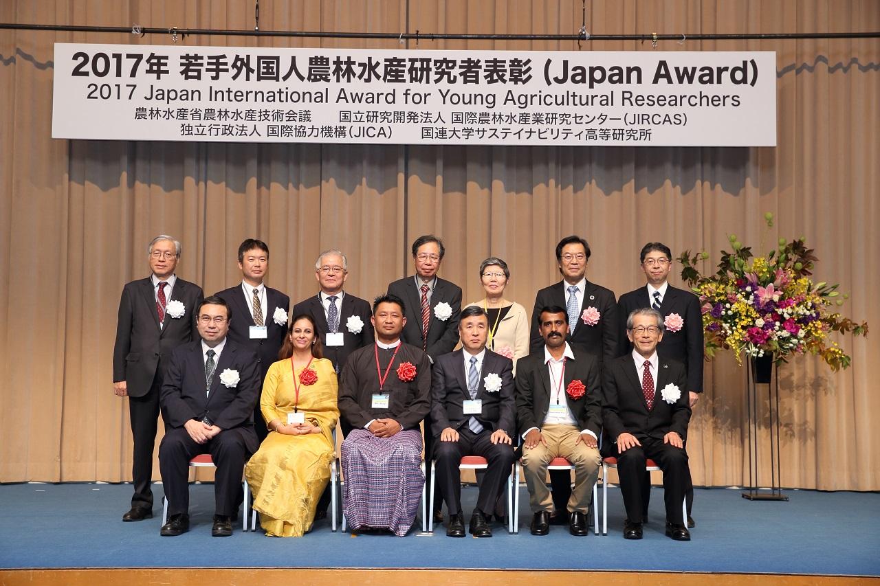 2017年若手外国人研究者表彰式