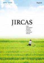 JIRCAS要覧En_2019-2020_ページ_01