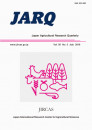 JARQ vol.50 no.3 cover