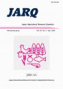 JARQ vol.50 no.3 cover