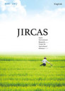 Cover of JIRCAS Brochure